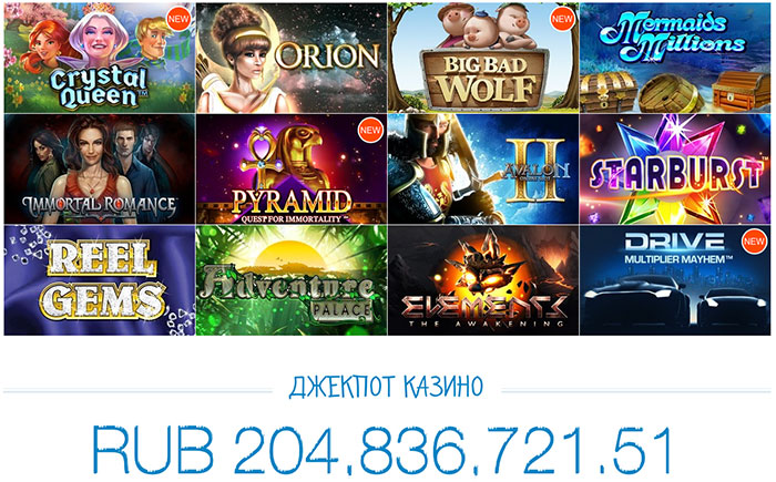 no deposit sign up bonus online casino online spielothek echtgeld