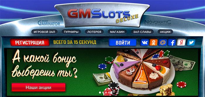 Популярные казино онлайн на деньги gaminator Играть в вулкан Невельс поставить приложение