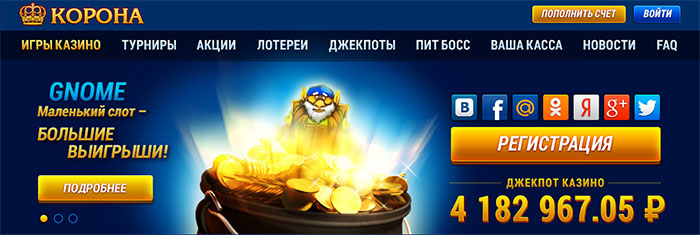 onlayn-kazino-zolotaya-korona