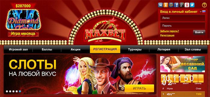zapadnie-onlayn-kazino-forum-2018