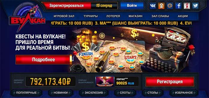 Игровые Автоматы Играть Чукча
