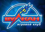 Администратор Игровых Автоматов Киев