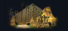 Египетские игры