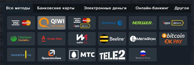 http://tuzplay.com/assets/images/vybrat-kiwi-koshelek.jpg
