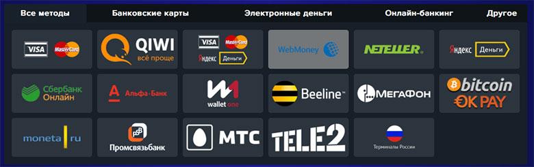 онлайн казино с выводом на webmoney