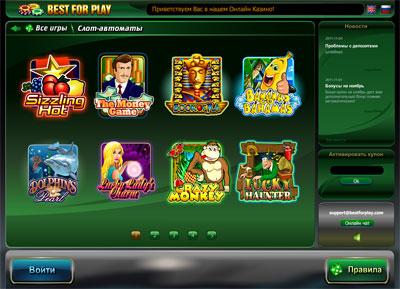 самое лучшее онлайн казино на рубли
