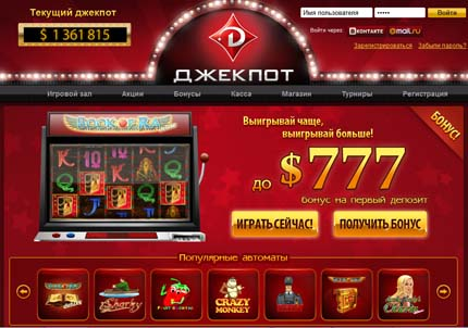 Рулетка pokerstars старс freeroll