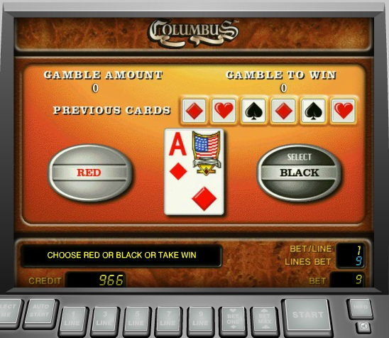 Игровые автоматы артроник новогоднее казино викторина посвящённая новому году в 5-9 классах